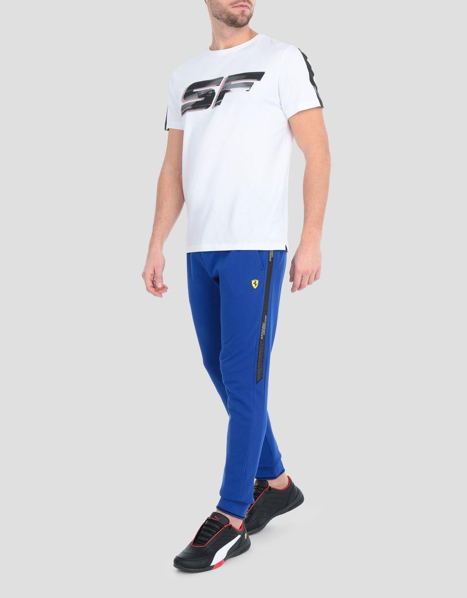 Scuderia Ferrari Online Store - Men's joggers with Icon Tape -