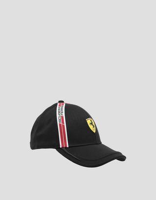 Scuderia Ferrari Online Store - Herrenkappe aus technischem Gewebe mit Icon Tape - Basecaps