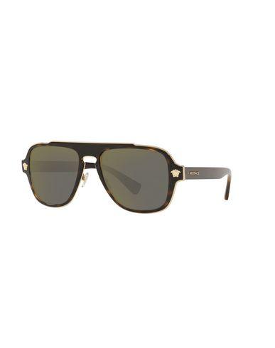 Купить Солнечные очки темно-коричневого цвета