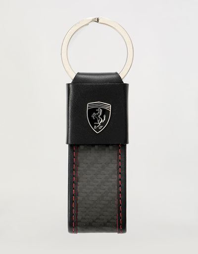 EVO leather and carbon fiber keychain