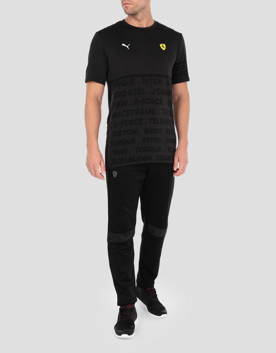 Scuderia Ferrari Online Store - Scuderia Ferrari T7 men's jogging trousers -