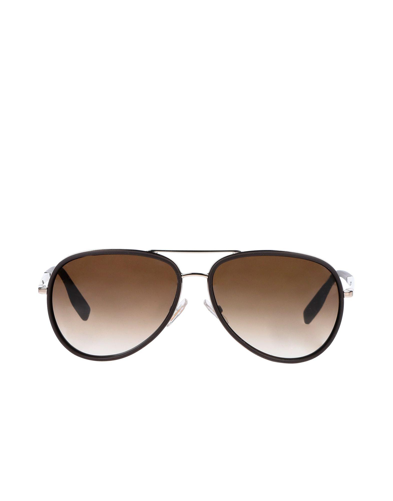BOSS HUGO BOSS Солнечные очки