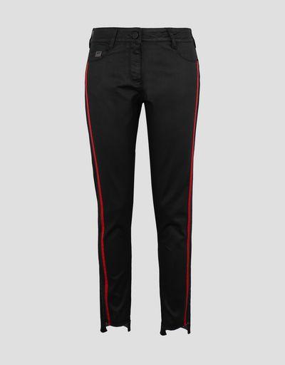 Scuderia Ferrari Online Store - Jean ultra-skinny pour femme - Jeans