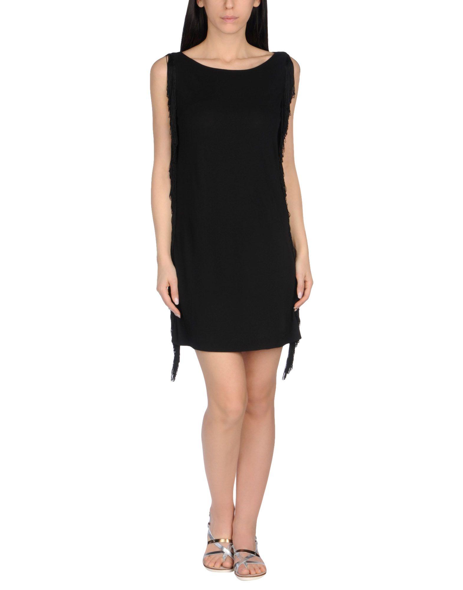 купить SOLOBLU Пляжное платье по цене 3800 рублей