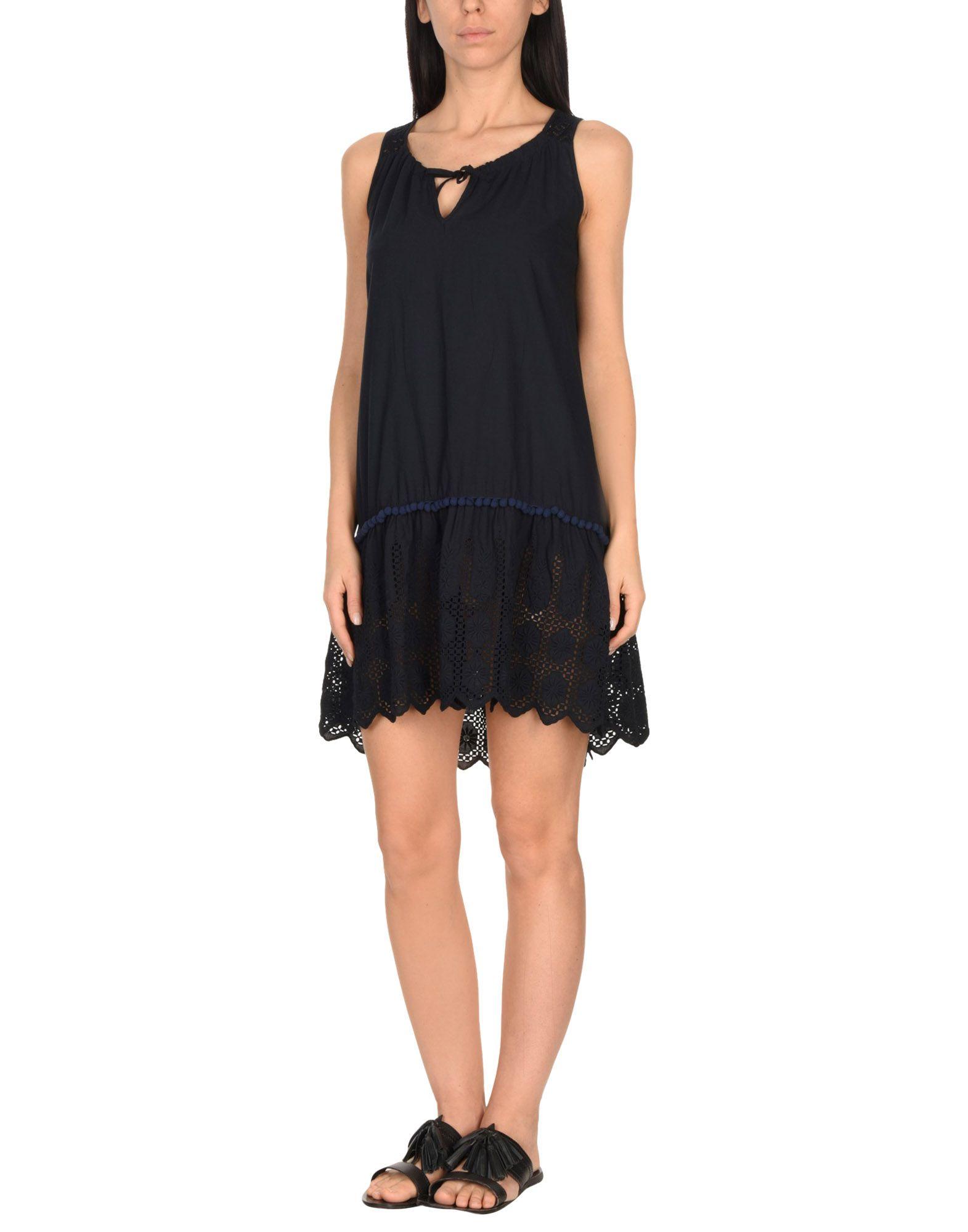 PEPITA Пляжное платье цены онлайн