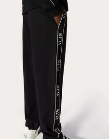 VLTN 粘胶纤维慢跑裤