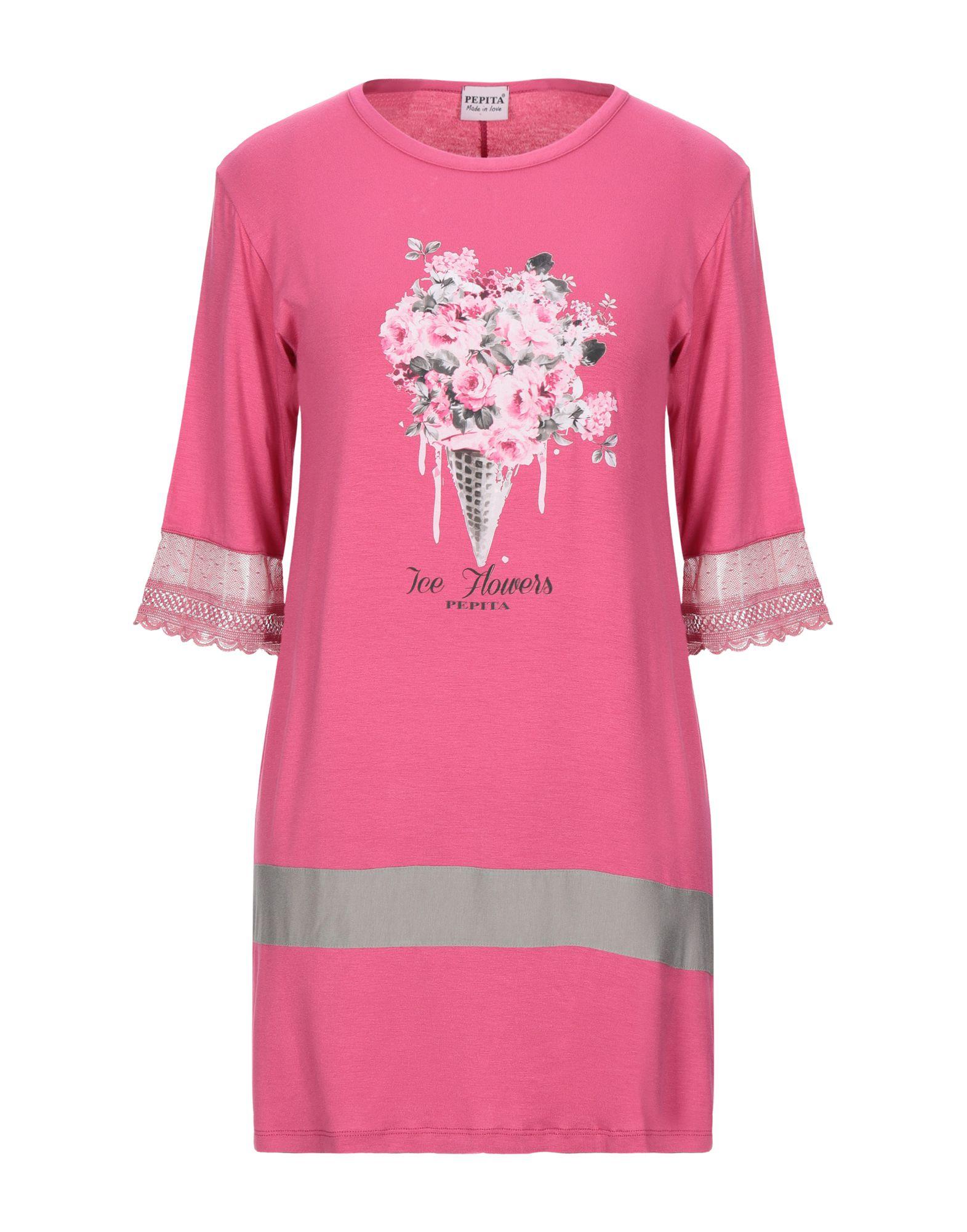 Фото - PEPITA Ночная рубашка рубашка greg greg mp002xm05sgb