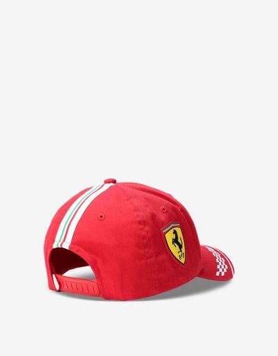 Scuderia Ferrari 2020 Replica kids' Vettel cap