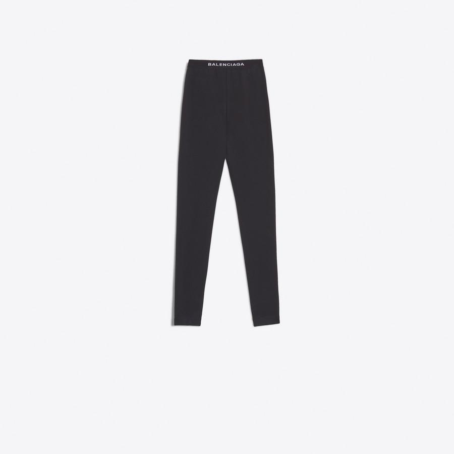 BALENCIAGA Logo Jogger Pants Pants D d