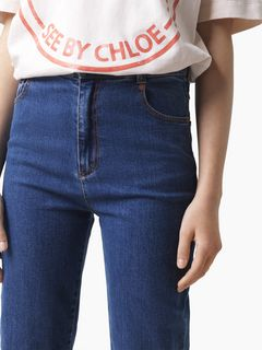 High-rise jeans