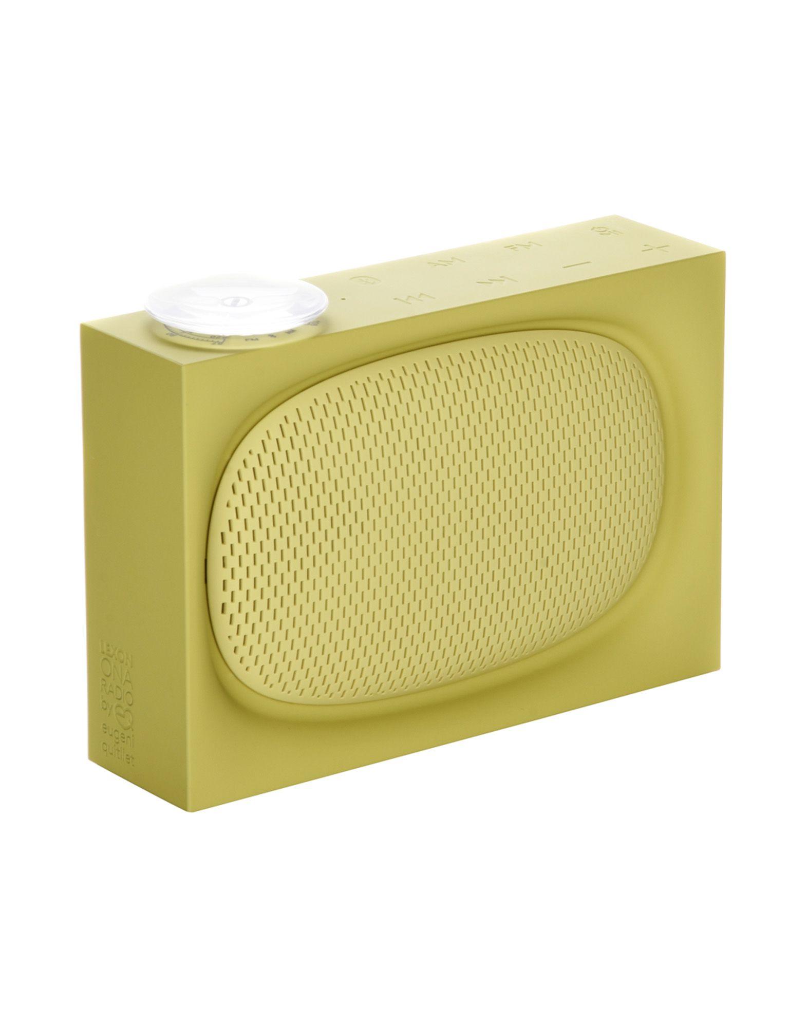 LEXON Радио билеты дискотеку детского радио